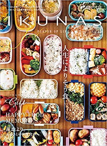 IKUNAS 2020年春夏号