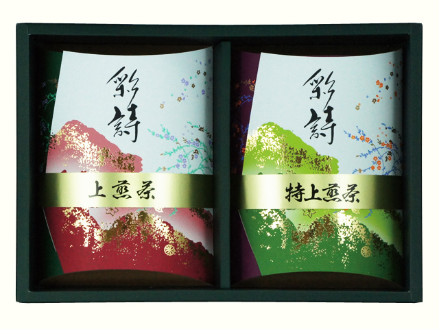讃岐上煎茶/讃岐特上煎茶