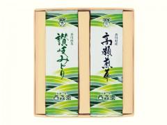 讃岐みどり/高瀬煎茶