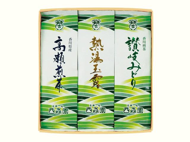 讃岐みどり/高瀬煎茶/熱湯玉露