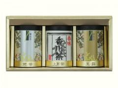 讃岐煎茶/讃岐上煎茶/宇治玉露