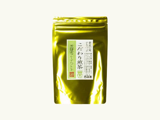 こだわり煎茶 4g×20P