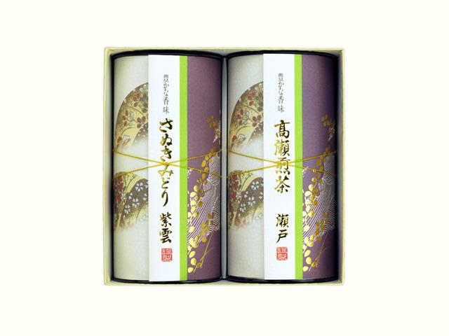 讃岐みどり 紫雲/高瀬煎茶 瀬戸