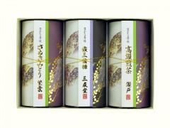 高瀬煎茶 瀬戸/讃岐みどり 紫雲/霰三盆糖