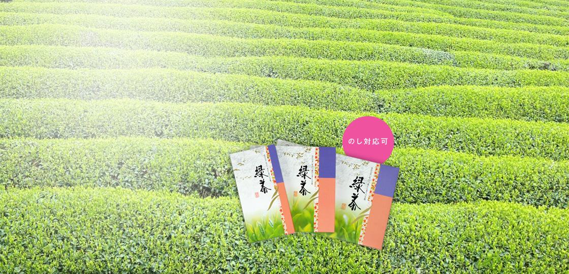 全国銘茶百景